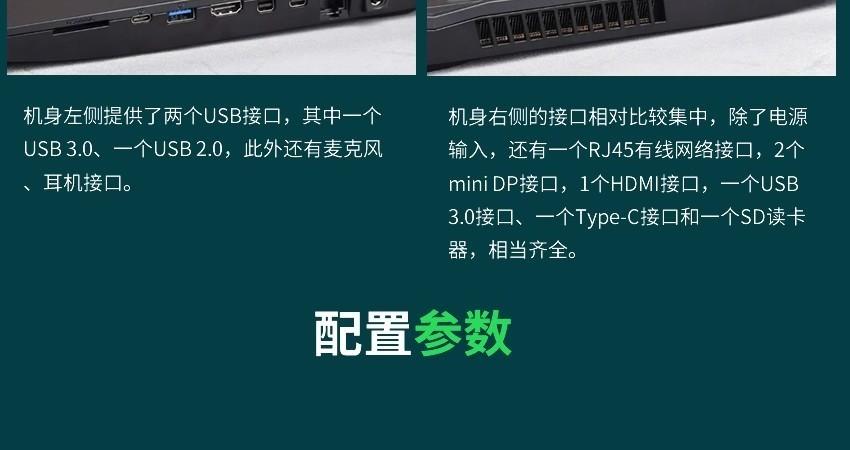 一张图看懂神舟战神TX8-CU5DK